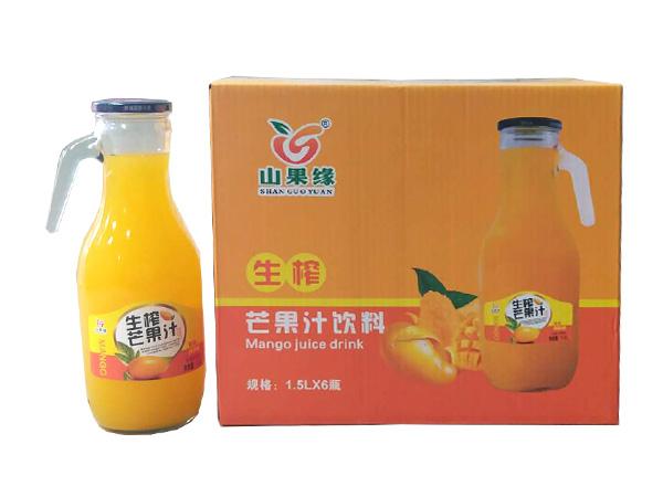 生榨芒果汁